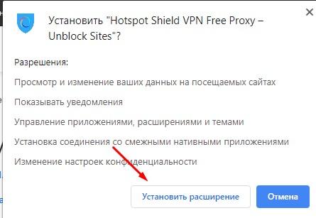 Париматч зеркало Украина - доступ через vpn